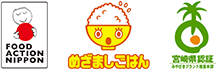 FOOD ACTION NIPPON めざましごはん 宮崎県認証